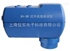 SH-8B非接觸式飼料水分測定儀價格