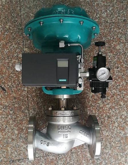 GEROYAL50D01-頂導向型單座調節閥
