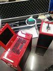 红外光学烟气分析仪