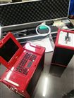 LB-3010红外光学烟气分析仪