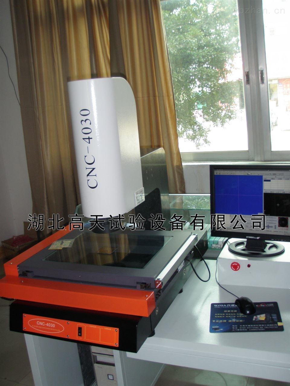 武汉二次元影像测量仪