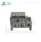 长沙大型盐水喷雾试验箱GT-Y-120