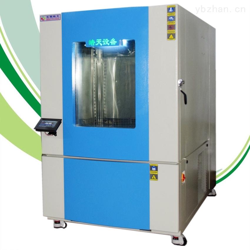 THE-1000PF-程式编辑高低温交变湿热试验箱实力厂家