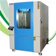 THE-012PF可定制高低温交变湿热试验箱直销厂家