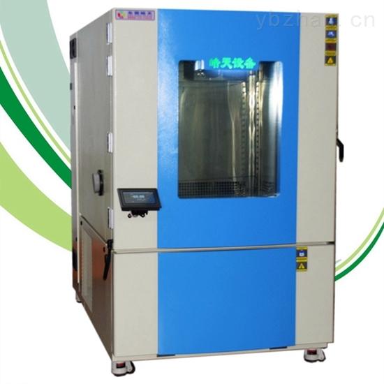 可控温式高低温交变湿热试验箱维修厂家