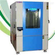 THD-012PF非标定制高低温交变湿热试验箱厂家