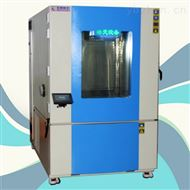 THB-012PF皓天012L高低温交变湿热试验箱实力厂家