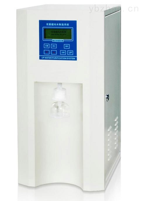 优普UPHW-IV-90T-优普UPHW-IV-90T纯水进水型超纯水机/实验室超纯水机