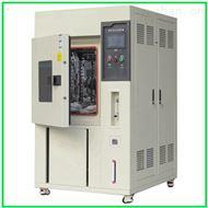 HT-DX-150氙弧灯耐气候老化加速试验箱直销厂家