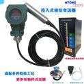 投入式FB0803W 高精度液位變送器 4-20MA