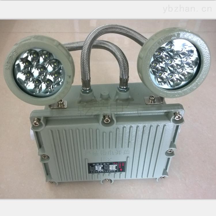 EXdIICT6防爆双头应急灯