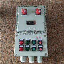 BXK电加热式气化器防爆控制箱