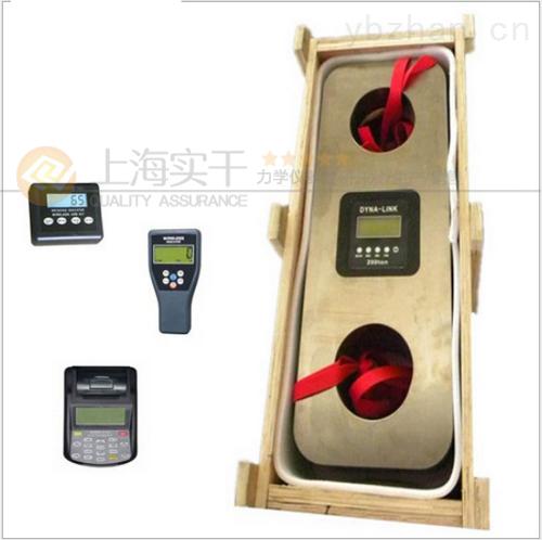 地质钻探测力计|100T无线测力器厂家