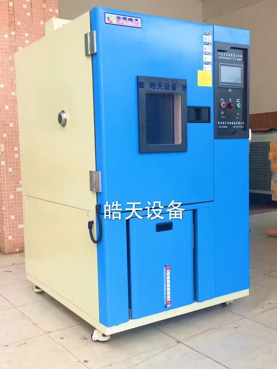 湖南大學低噪音高低溫交變濕熱試驗箱