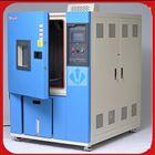 THC-225PF皓天225L高低温湿热试验箱湿热环境检验
