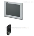 德國進口工業PC機VL IPC P7000 - 2701127