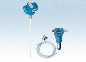 插入桿式電感式液位變送器