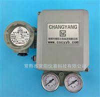 EP-4121角行程单作用电气阀门定位器