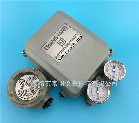 EP-4312直行程双作用本质安全型阀门定位器