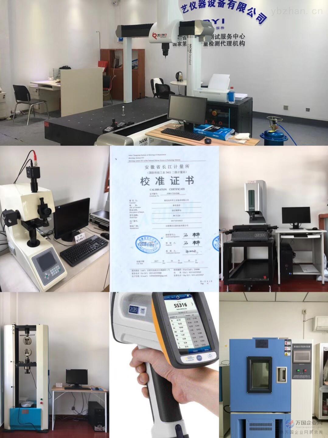 MMD-HPG100F-第三方检测粗糙度轮廓仪仪器