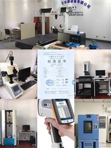 巢湖光谱分析 光谱仪的分类