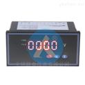 SX160J-ACV可编程数显单相交流电压表