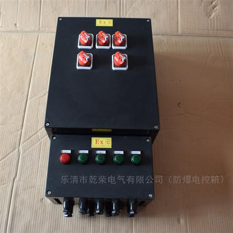 FXM系列防水防尘防腐配电箱厂家