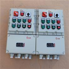BXK压滤机防爆控制箱