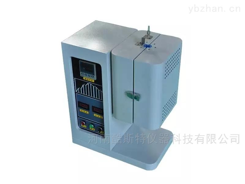 K-GF1400-80-1400℃高温 真空管式炉 气氛