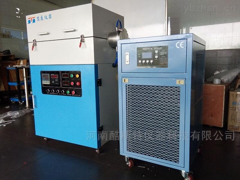 KXRQ1200-20-KXRQ1200-20高温箱式气氛炉实验室用