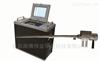 低浓度烟气非红外法检测仪LB-3010