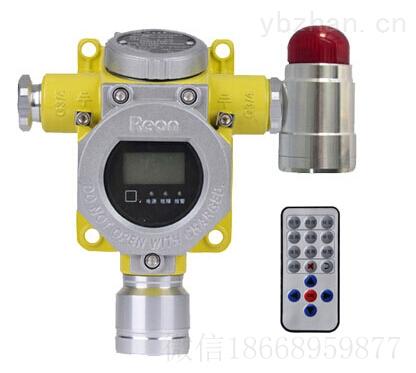 溴化氢浓度探测报警器 溴化氢泄漏现场声光报警器