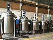 供应湖南不锈钢反应釜 PU鞋胶成套生产设备