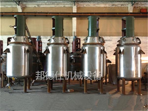 bds50-35000L-广东电加热不锈钢反应釜 白乳胶生产设备