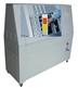 UV灯管荧光紫外老化试验箱