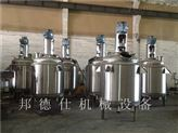 乳化反應釜成套設備 硅酮結構膠生產設備