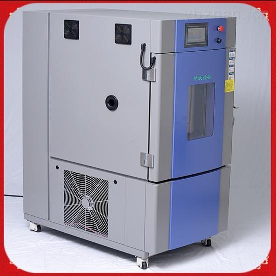 交变式恒温恒湿试验箱恒定高低温老化环境箱