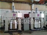 300L硅酮胶强力分散机 真瓷胶生产设备