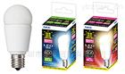 LDD8N-G 燈泡型LED燈NEC Lighting光源