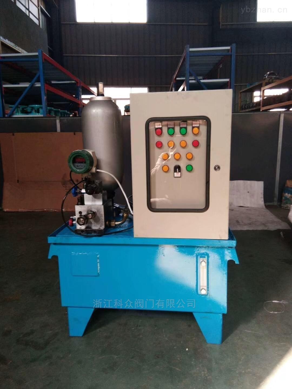 HQ7x40H-生产蓄能式液控偏心半球阀