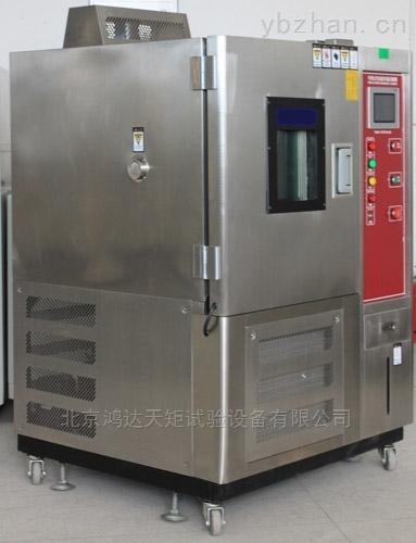 专用高低温交变湿热试验箱