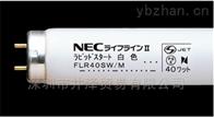 NEC Lighting鹵素燈LDF5L-H-GX53線燈向導