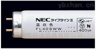 LED燈熒光燈白熱燈HID燈點燈管NEC Lighting