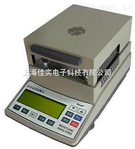 苞米粮食水分测量仪