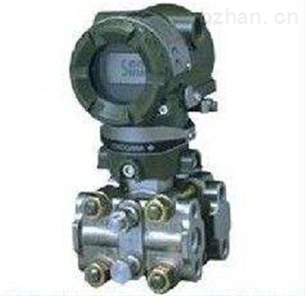 EJA440A高静压压力变送器
