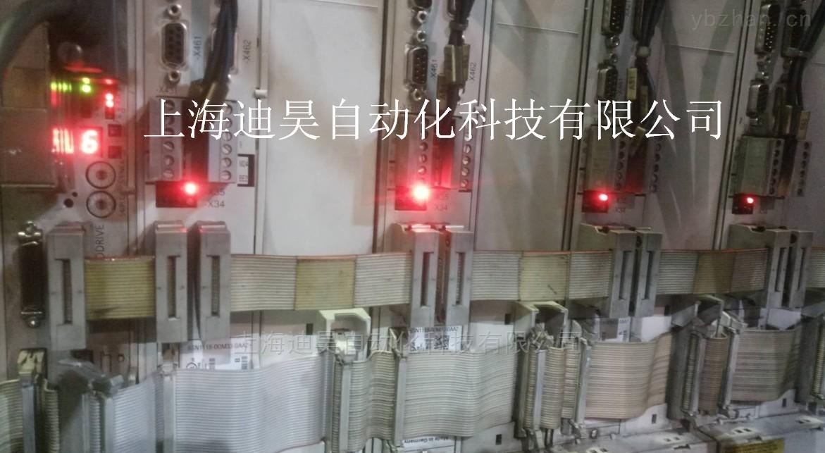 西门子840D系统NCU上面PS和PF亮红灯掉参数