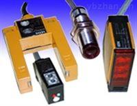光电开关GH4-GD30QA|光电检测开关