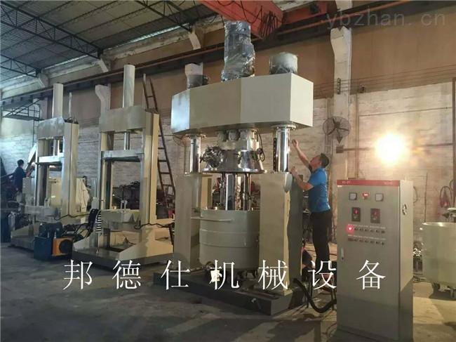 BDS-2-5000-300L强力分散机 建筑胶植筋胶生产设备