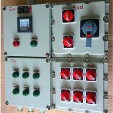 BXM除湿设备增安隔爆型防爆配电箱