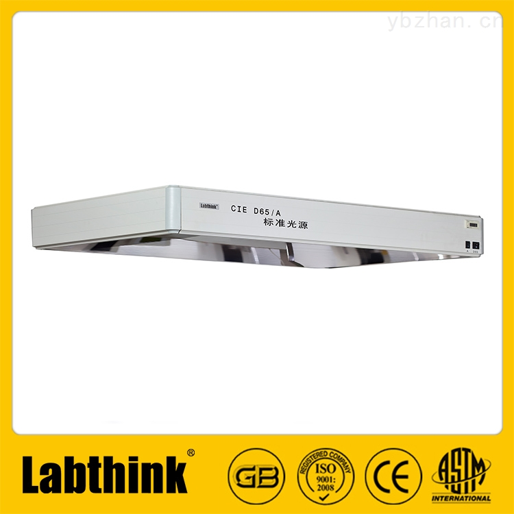 塑料彩印标准光源测试仪